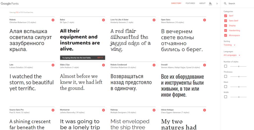 google fonts, подключить google fonts