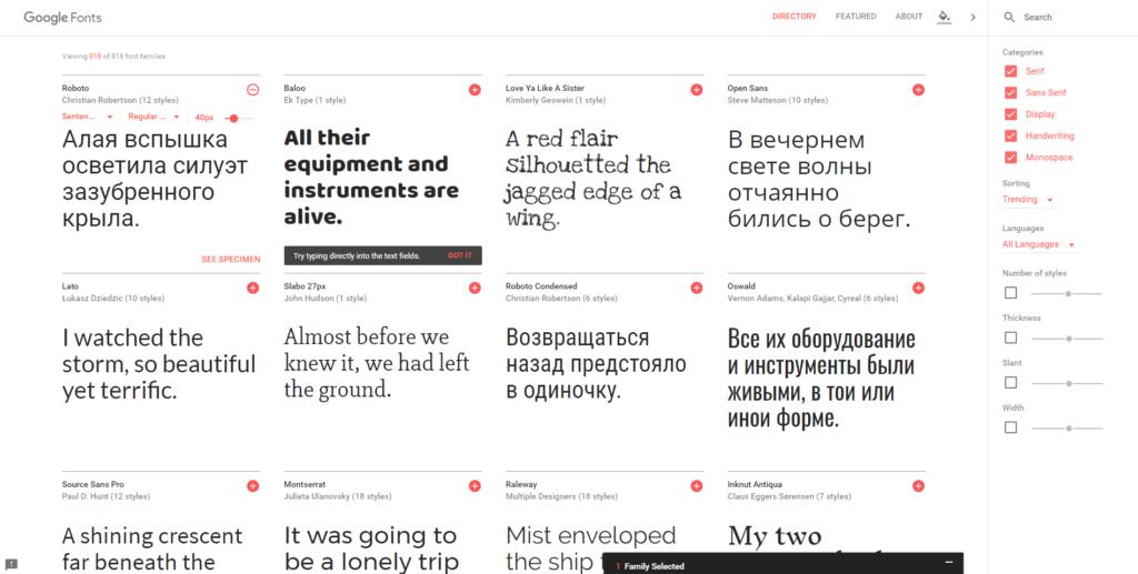 google-fonts-для-сайта
