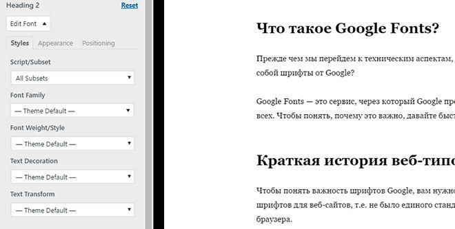 google fonts h2