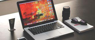 ноутбуки цены и характеристики