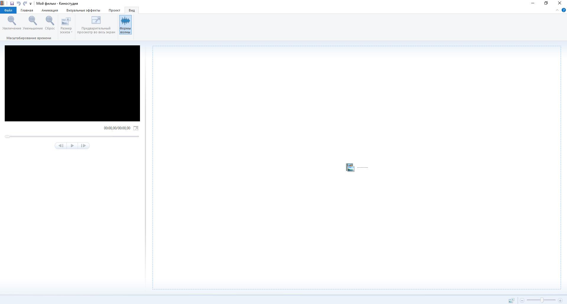 программа для создания видео из фото