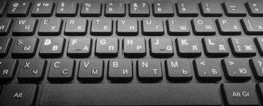 Фото-клавиатуры-компьютера-крупным-планом