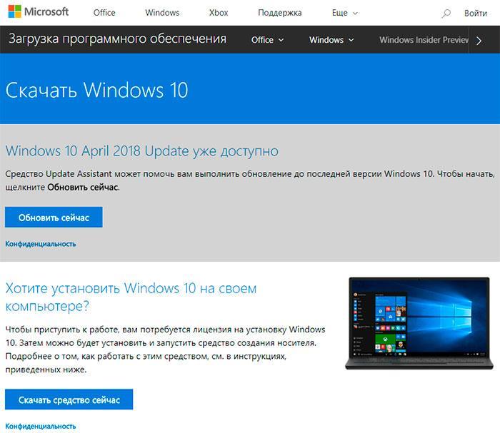 Инструкция для новичков: как создать загрузочную флешку windows 10