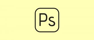 8 лучших плагинов Photoshop для дизайнеров