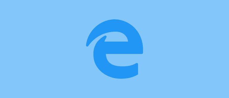 Microsoft Edge что пошло не так что дальше